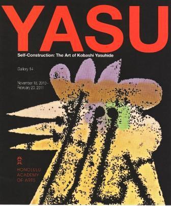 Yasu_