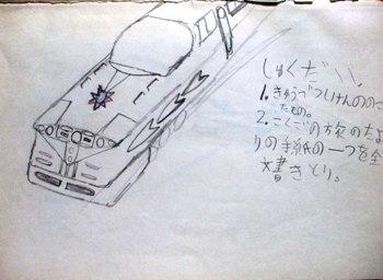Dscf0526