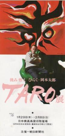 Taro_
