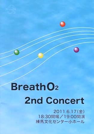 Breath_o2