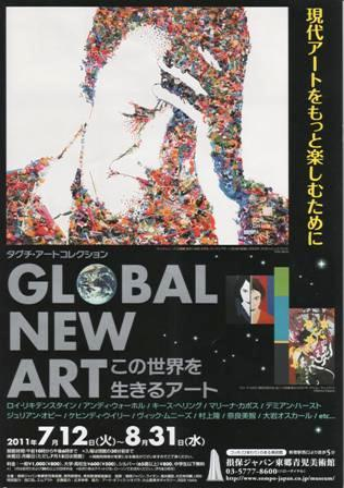 Global_new_art_