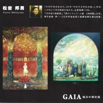 Gaia__2