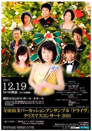 Recital091_2