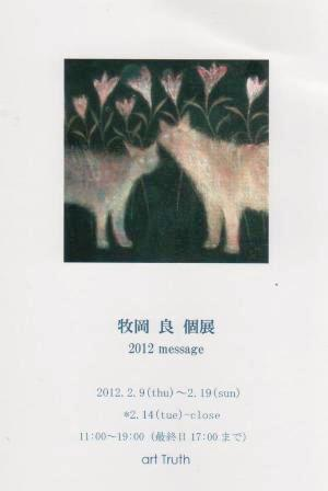 20120212___2