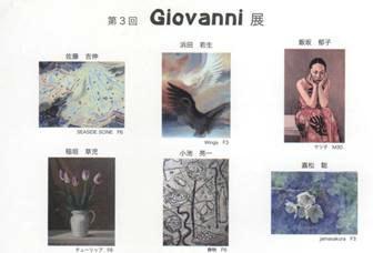 Giovanni__001